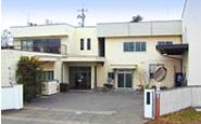 長野工場外観
